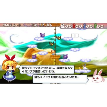 rabbit-x-labyrinth-puzzle-out-stories-556121.5
