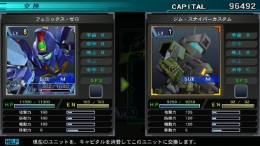 sd-gundam-g-generation-genesis-screenshot-2